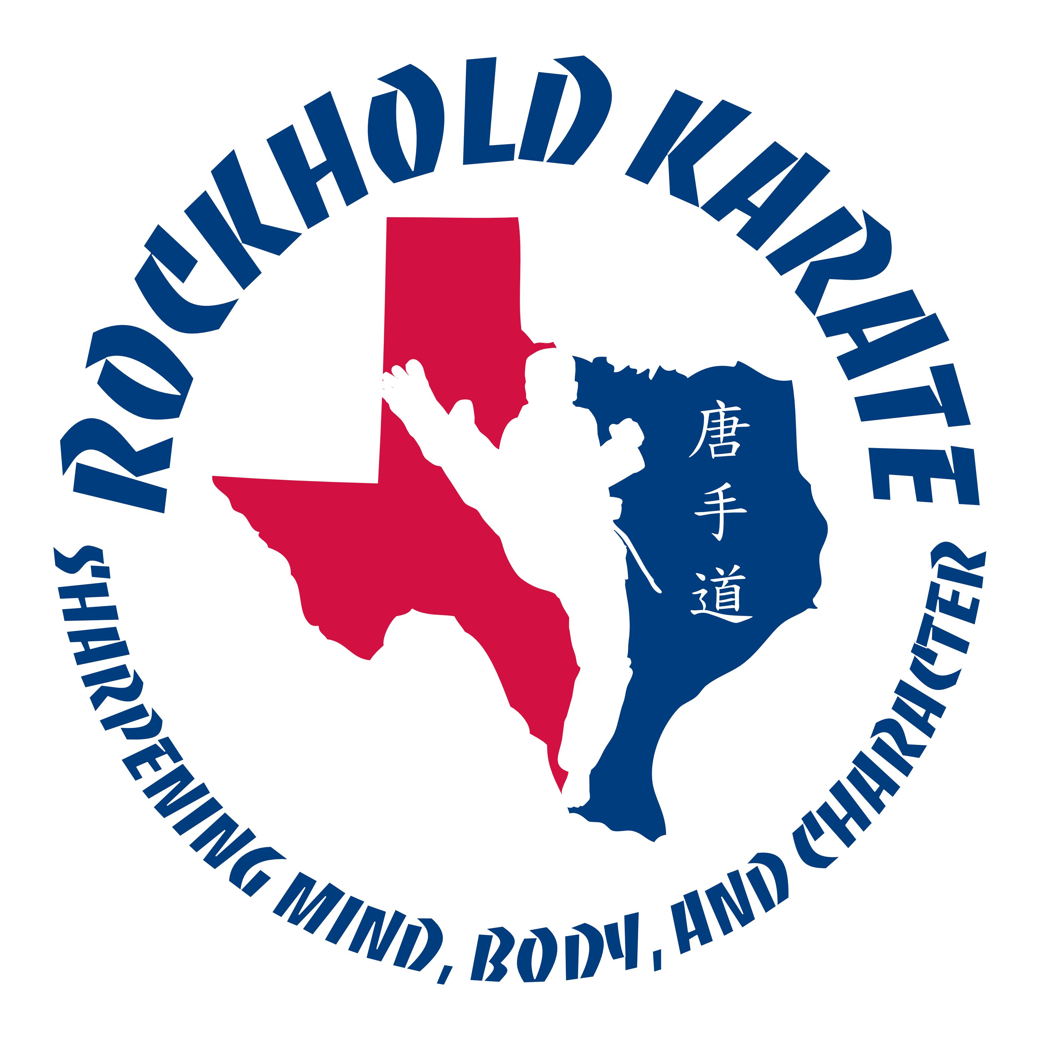 Rockhold Karate review